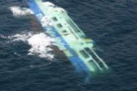 Ship sinks off Dutch coast