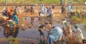 Pakistan Fuel Tanker Explosion