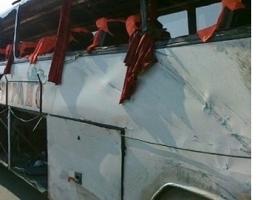 Bus Case lawsuit